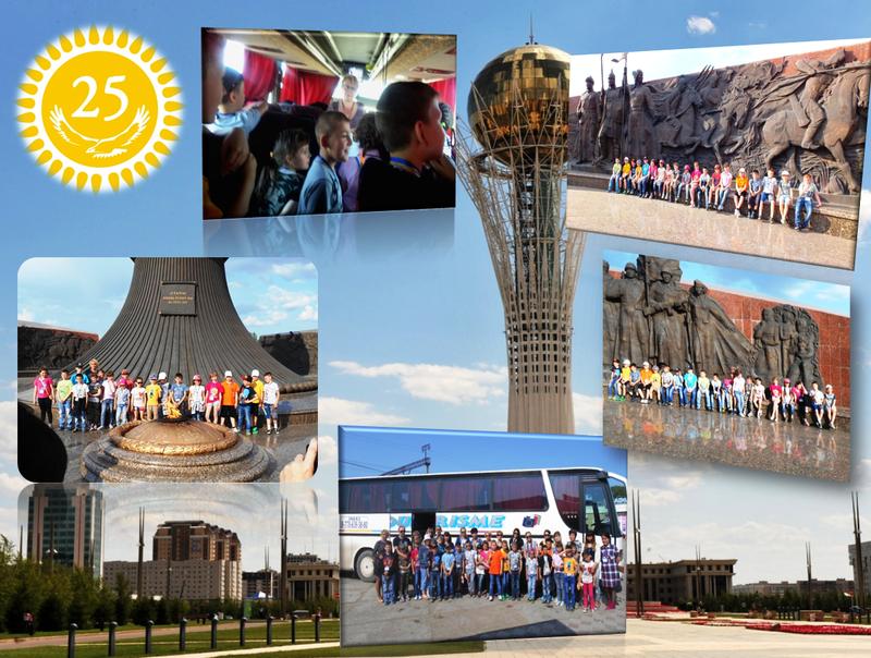Днем, картинки родина моя казахстан